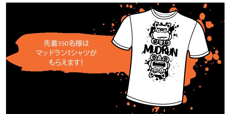 Japan Tshirt Graphic