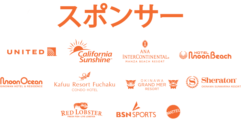 sponsors jp