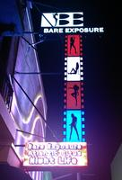 Ace City @ Bare Exposure Gentleman's Club VIP Guest List