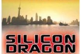 Silicon Dragon Shanghai 2017