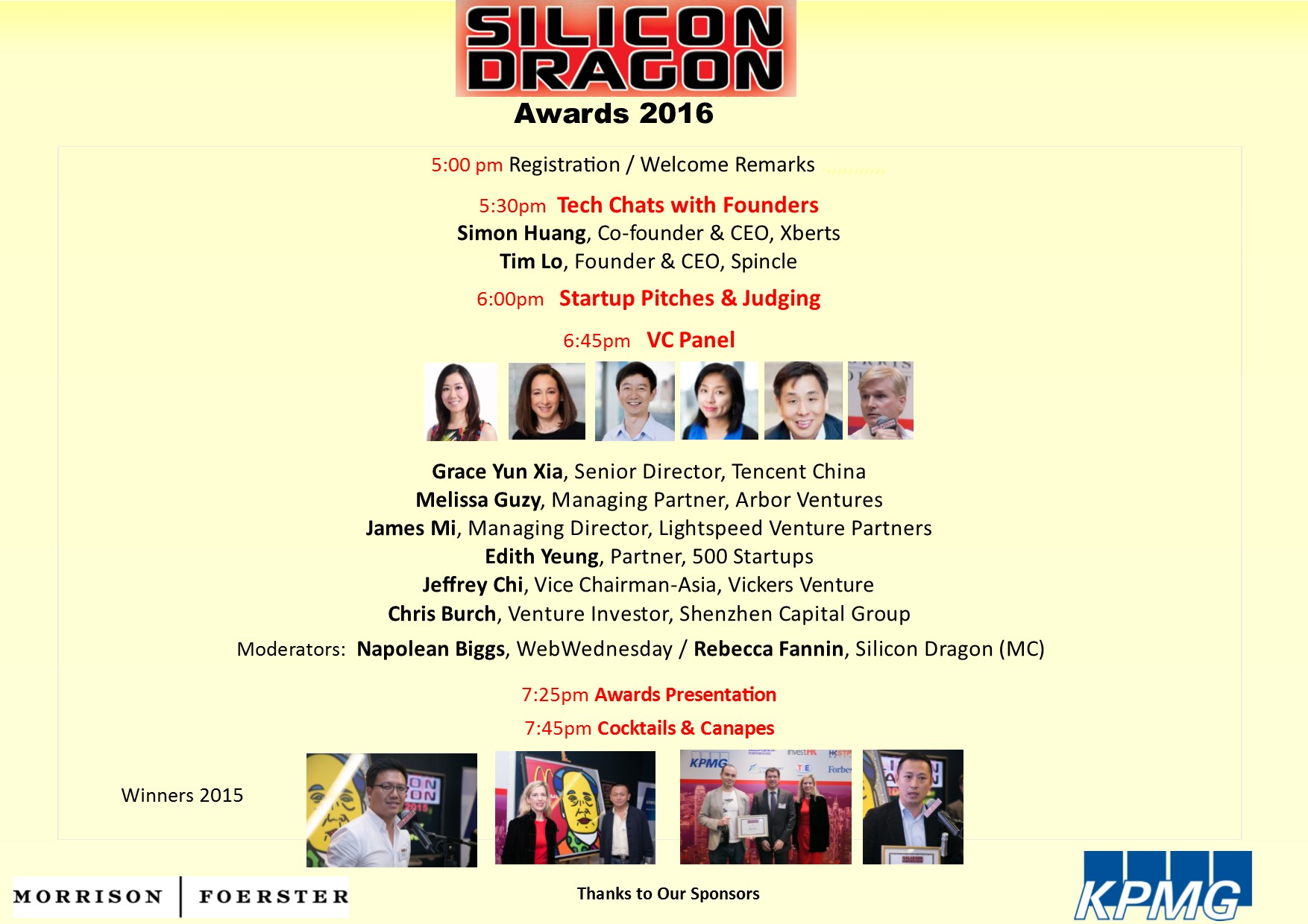 Silicon Dragon Awards 2016