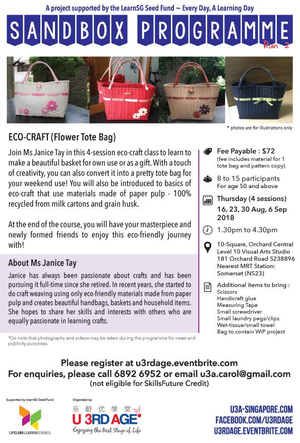ECO-CRAFT (Flower Tote Bag) Aug/Sep Thu 1 30pm - 16 AUG 2018
