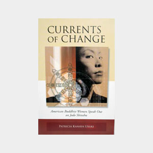 Book Cover: Currents of Change