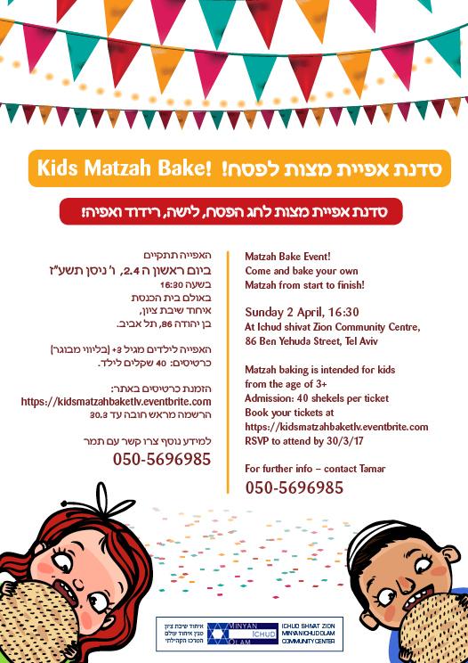 Matzah Bake Event @ Ichud Shivat Zion