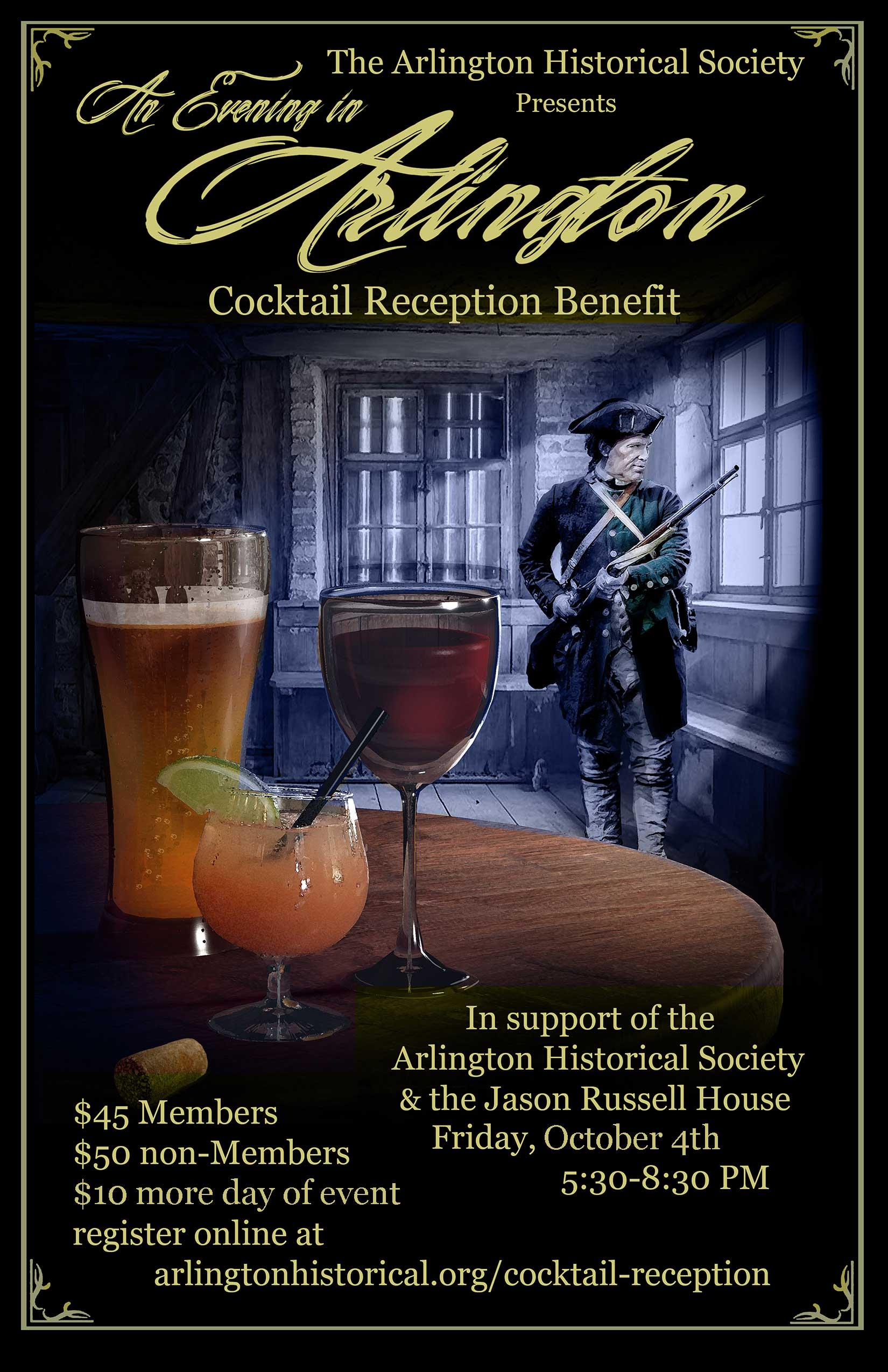 Arlington Historical Society Cocktail Reception, Friday October 4, 2019
