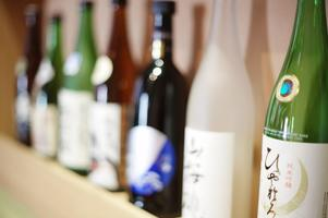 Namazake 101: Unpasteurized Sake June 2013
