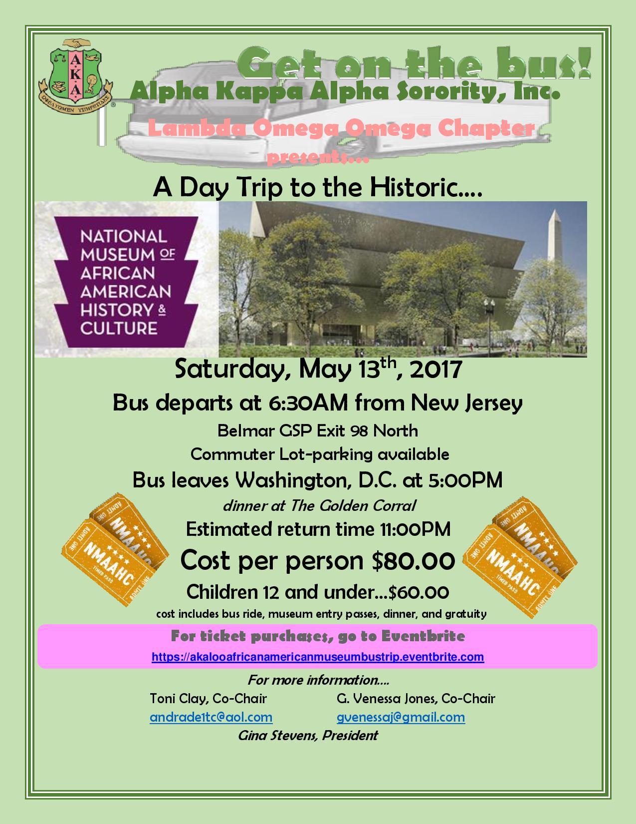 Museum flyer