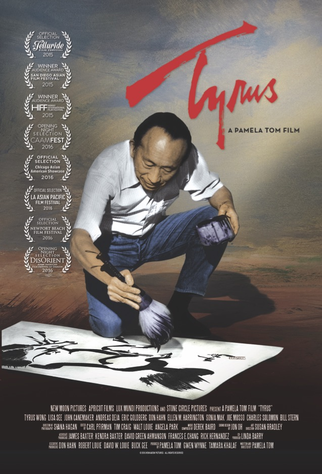 Tyrus Poster