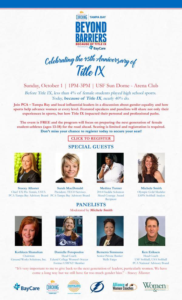Title IX Event Invitation