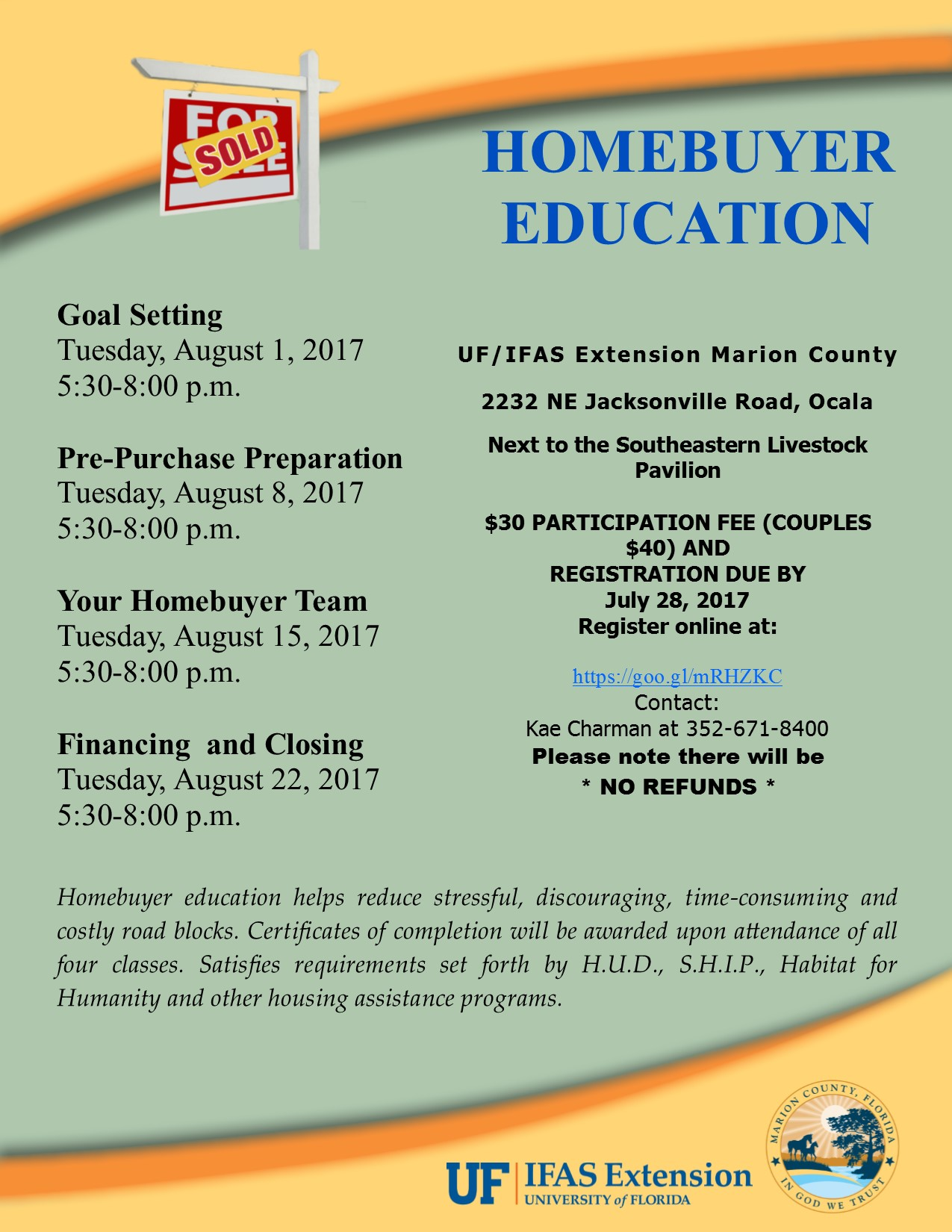 HBE August 2017 Flyer