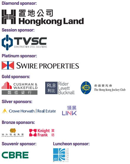 RICS HK Conference 2017 Sponsor 170429