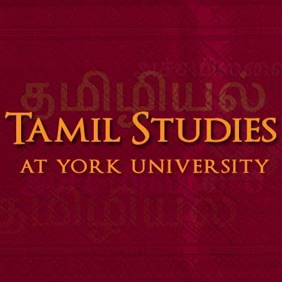 Tamil Studies at York logo