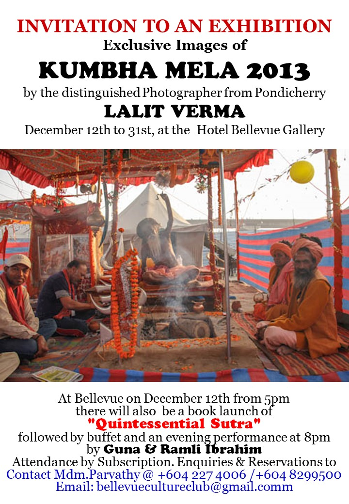 "Exclusive Images of Kumbha Mela 2013 by Pondicherry LALIT VERMA | ""Quintessential Sutra"" Book Launch"