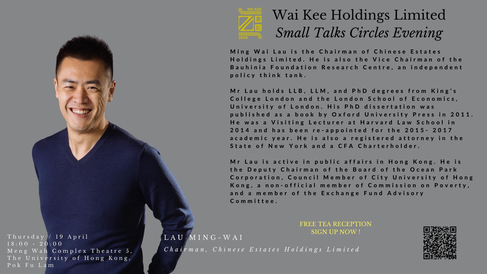 Small Talks Circles Lau Ming-wai