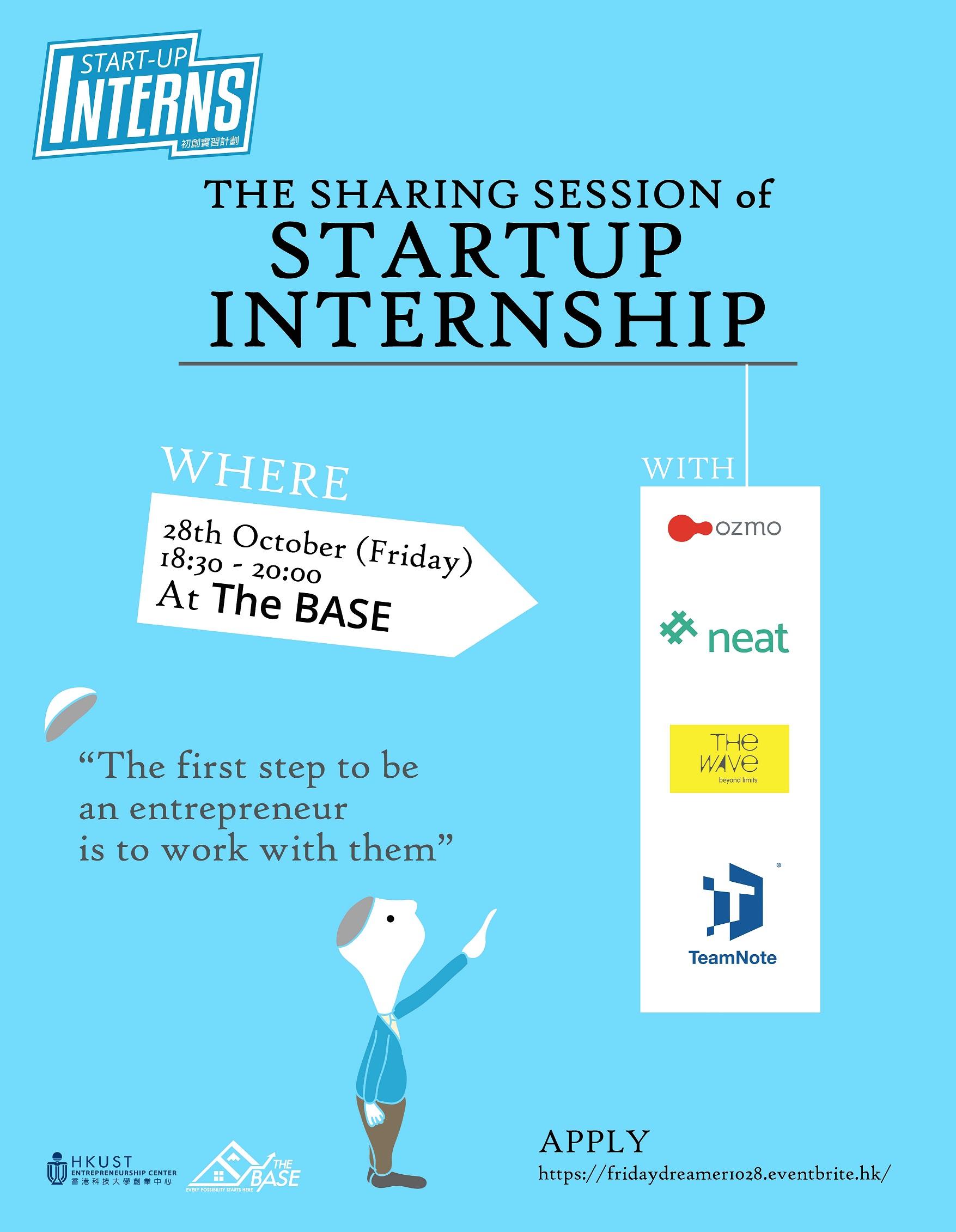 BASE Startup Internship
