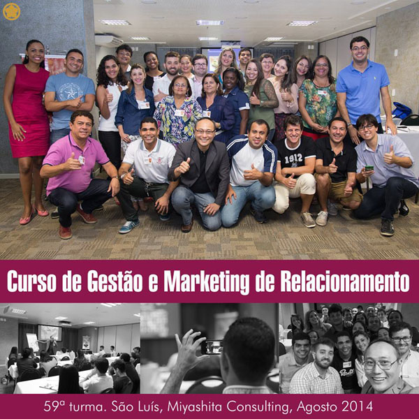 59ª turma do Curso de Gestão e Marketing de Relacionamento