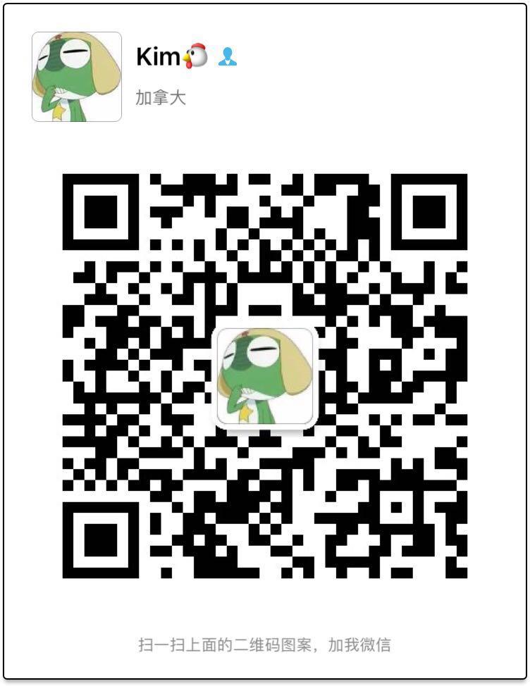 Kim's Wechat QR Code