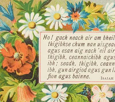 picture of a Rare Gaelic manuscript