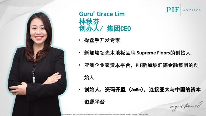 PIF foudner-Grace Lim