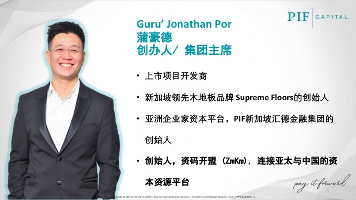 PIF founder-jonathan por