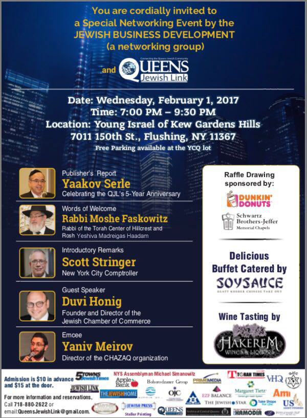 Qjl jbd networking event and party this wed tickets - Young israel of kew garden hills ...