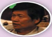Suthep Wanthong