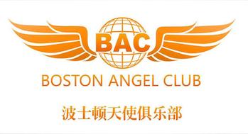 Boston Angel Club
