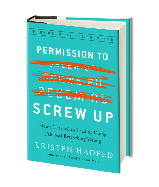 Permission to Screw Up cover art