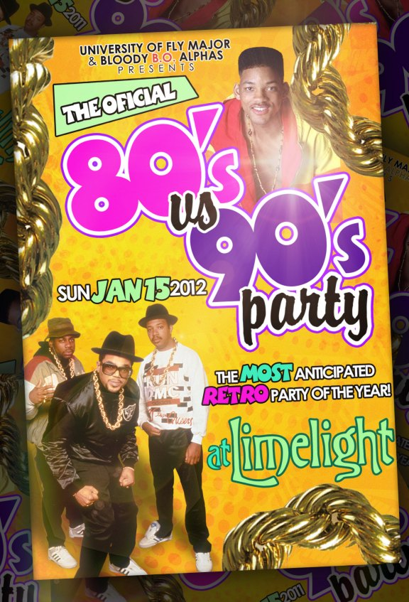 80S Theme Party Invitations is awesome invitation template