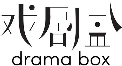 Drama Box