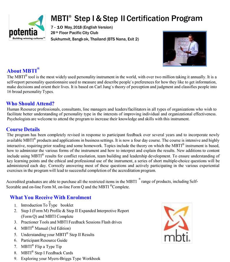 MBTI Certification Program: May 7-10, 2018 - 7 MAY 2018