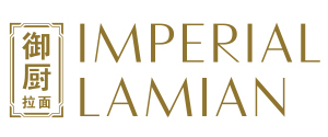 IMPERIAL LAMIAN