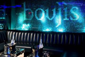 Exclusive Singles Cocktail Soirée @ BOUJIS (South Kensington)