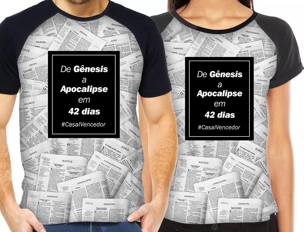 camiseta_casal