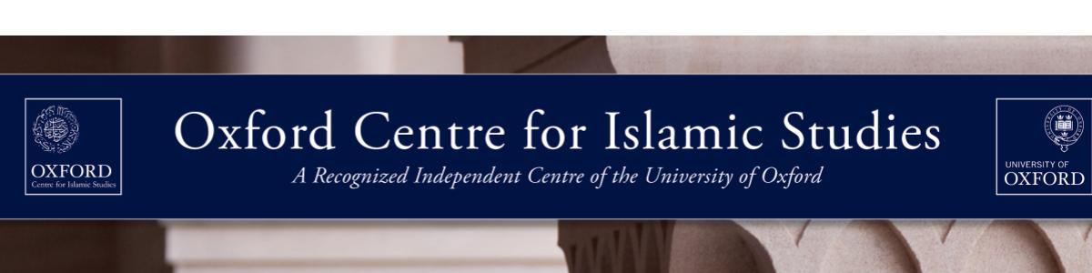 OCIS Logo Banner