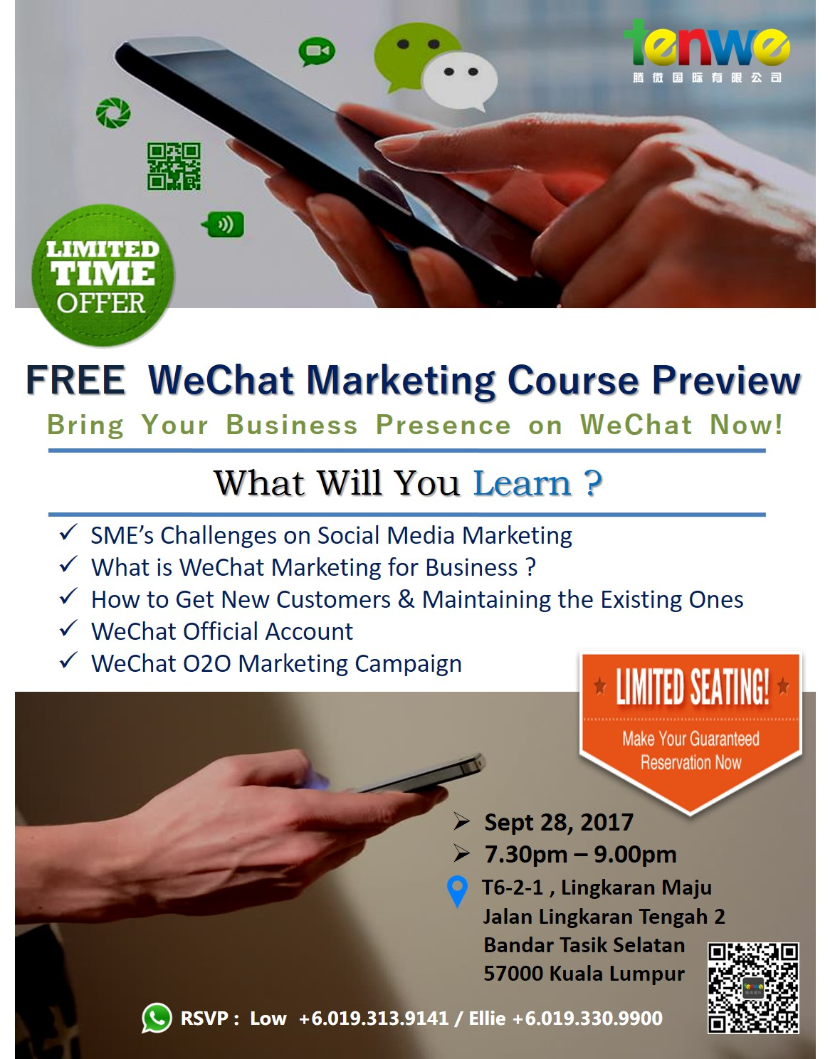 Bring Your Business Presence on WeChat Now!