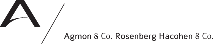Agmon - Logo