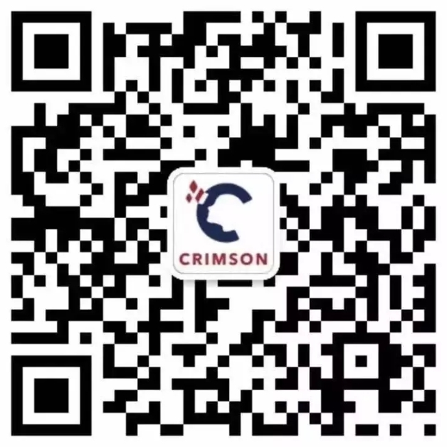 Au/NZ WeChat QR Code