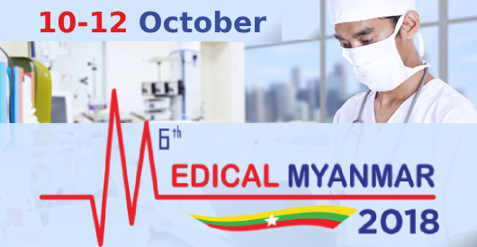 Medical Myanmar 2018 will be held on 10-12 October 2018