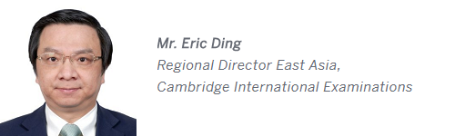 Eric Ding