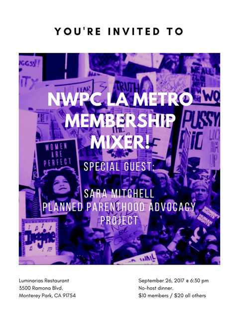 NWPC LA Metro Sept Membership Mixer