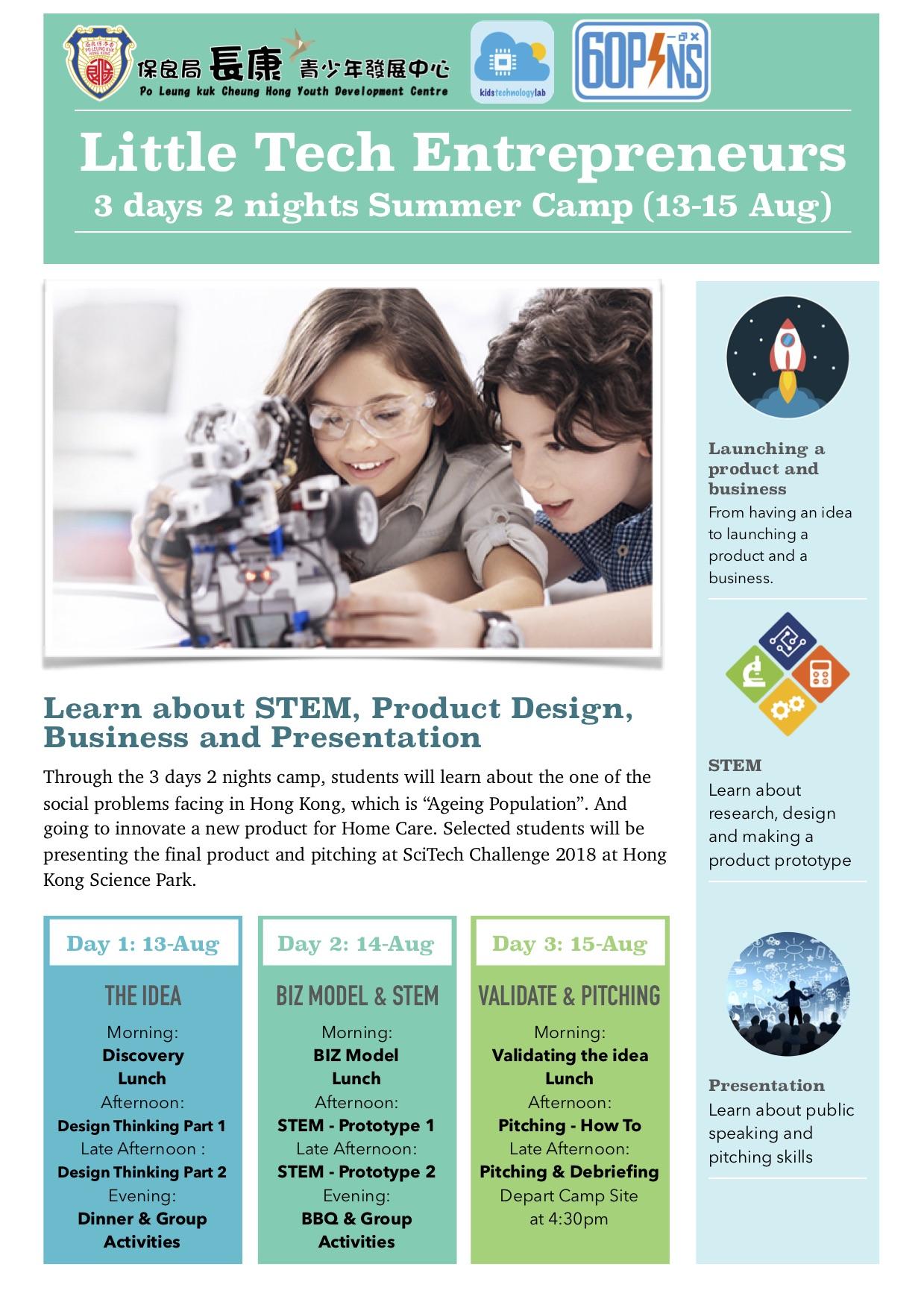 Little Tech Entrepreneurs 3 days 2 nights Summer Camp (13-15 Aug)