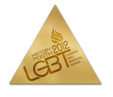 LGBT HISTORY MONTH PRE-LAUNCH EVENING   21st November Oval...
