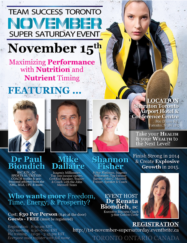 November 15 TST Event