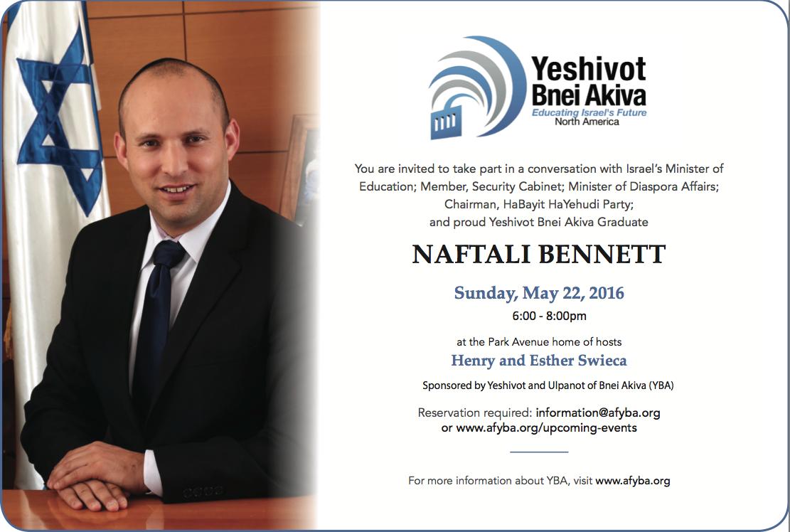 Naftali Bennett Event