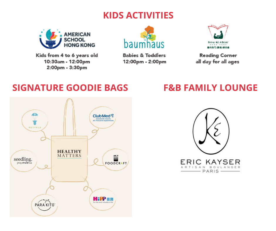 Kids Health & Parenting Event 2018 Activities