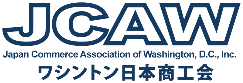 Japan Commerce Association of Washington, D.C., Inc.