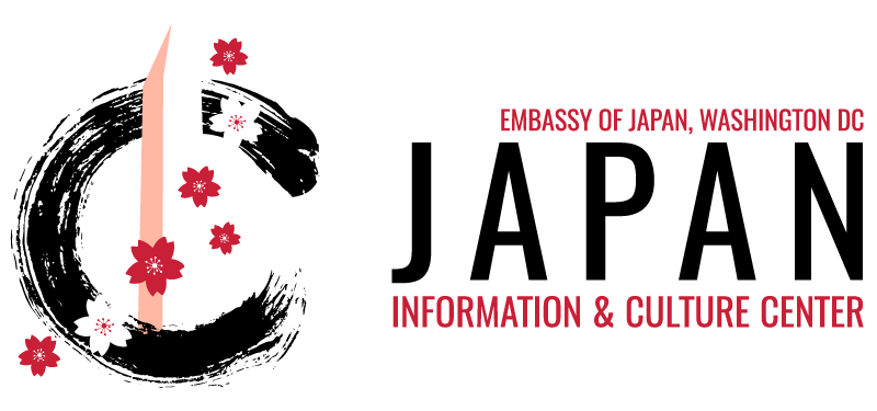 Presented by the Japan Information & Culture Center, Embassy of Japan