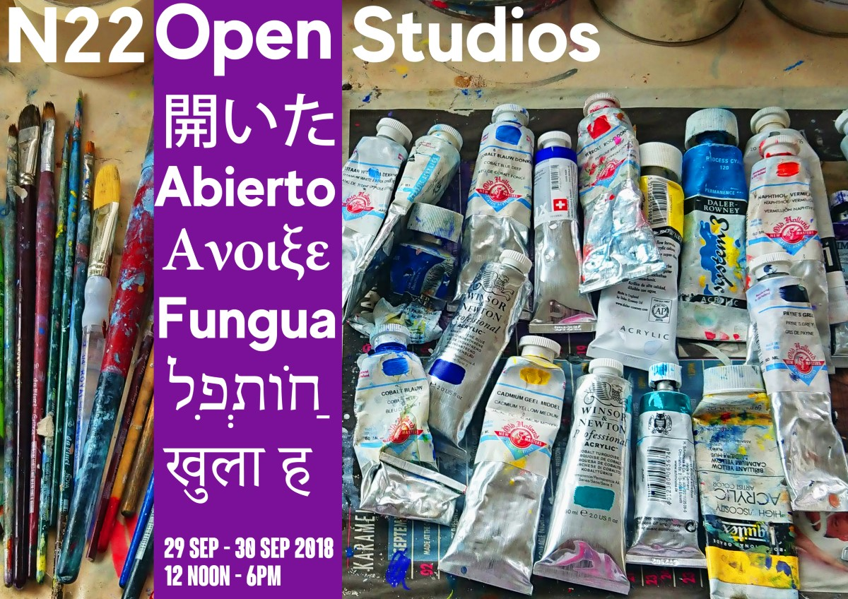 open studios paints