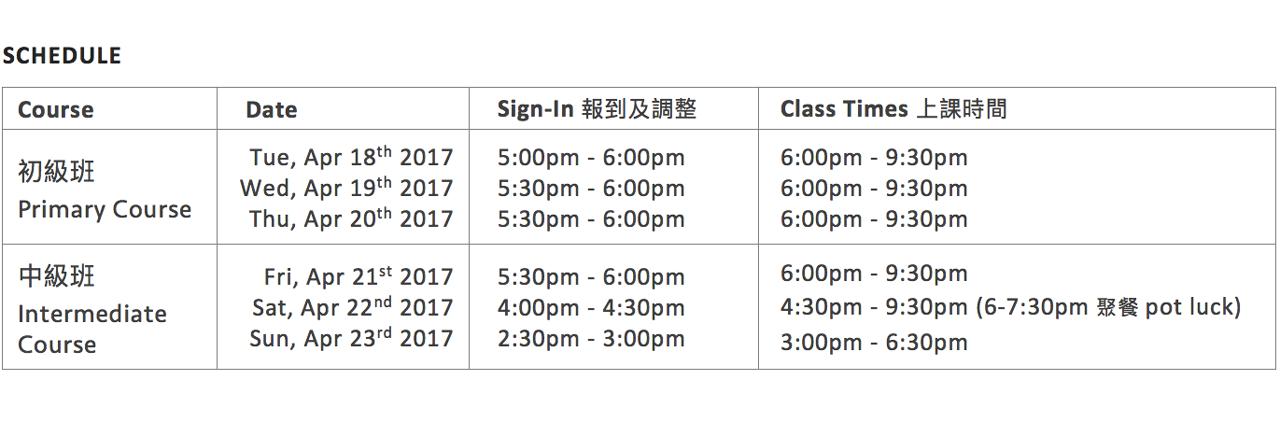 april 2017 schedule